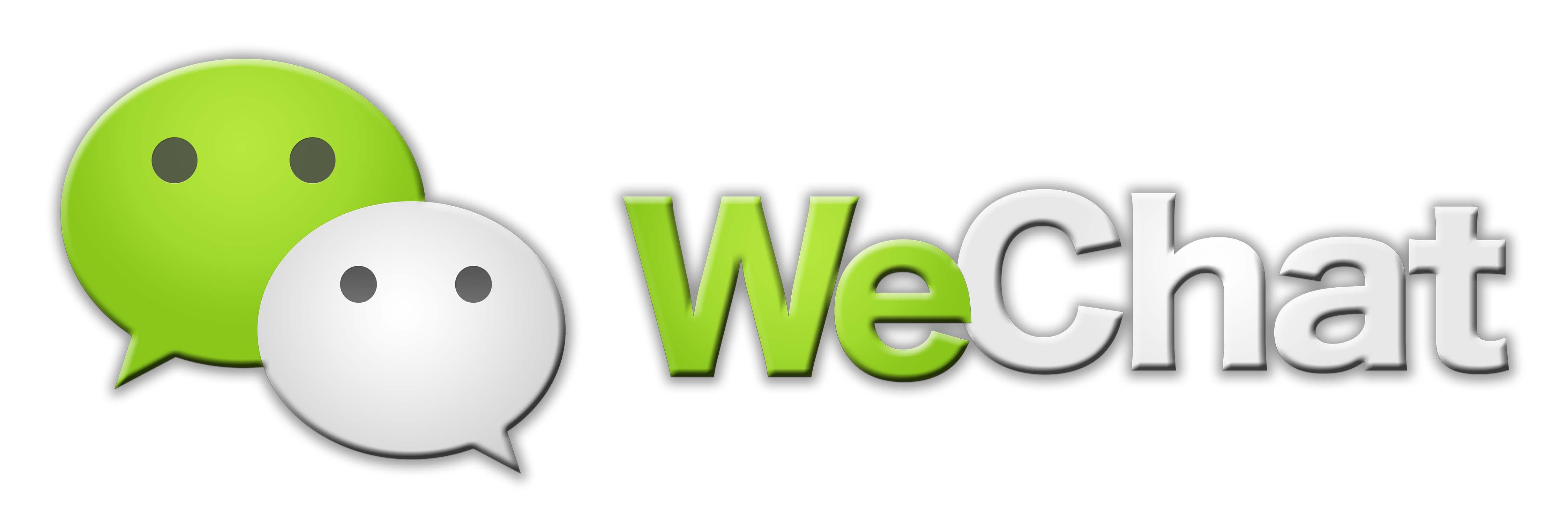 Cabe resaltar que WeChat cuenta con 300 millones de usuarios alrededor ...