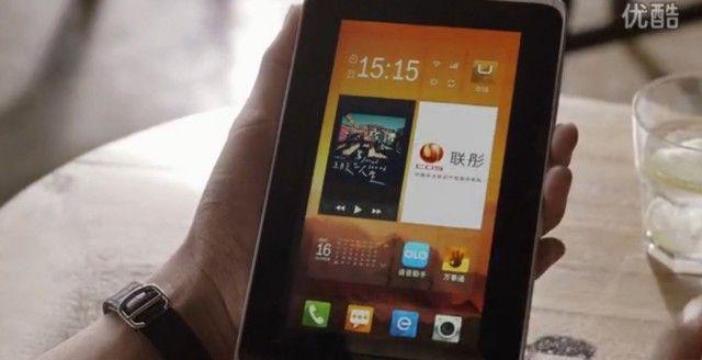 China planea sistema operativo COS para competir con Android y iOS