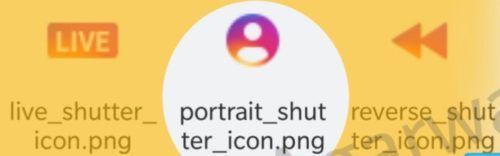 modo retrato en instagram stories