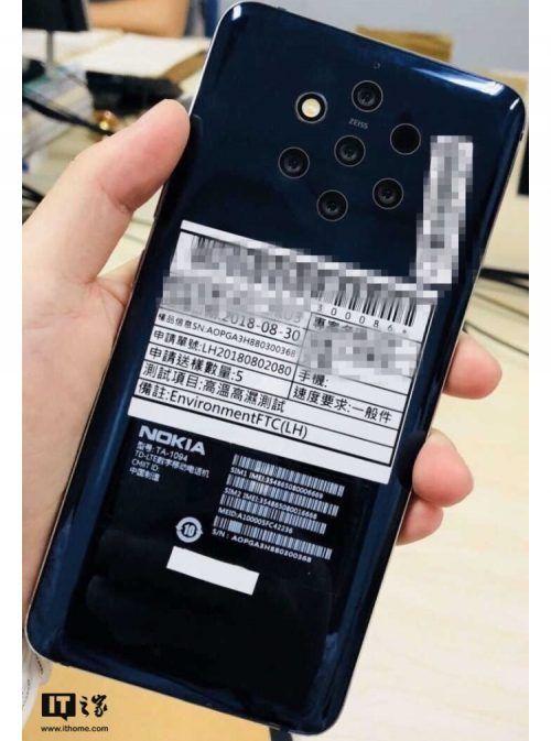 Celular con cinco cámaras de Nokia