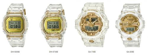 reloj g-shock transparente