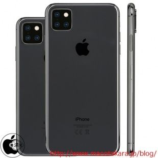 Rumores de la cámara del iPhone 11