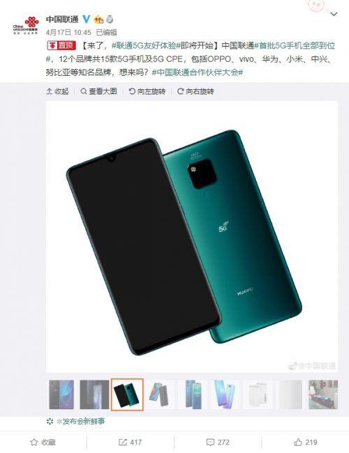 Huawei Mate 20 X con 5G