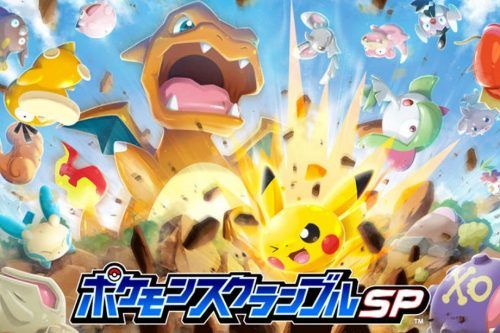 nuevo juego de Pokémon para celulares ha aparecido. Se trata de Pokémon Rumble Rush
