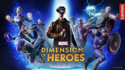 Lenovo Dimension Heroes